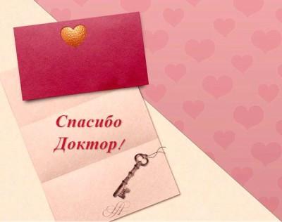 конверт и лист бумаги для письма. фото