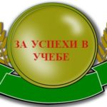 медаль для награждения. иллюстрация