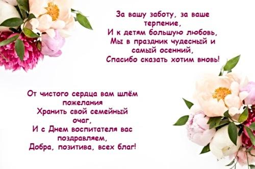 букеты пионов. фото