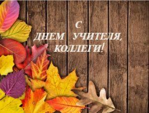 осенние листья. иллюстрация