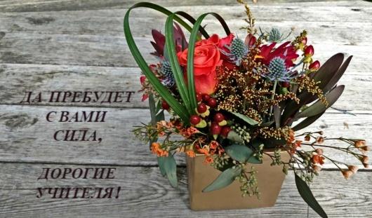 букет цветов и ягод. фото