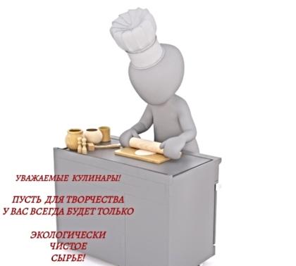 кулинар за работой. иллюстрация