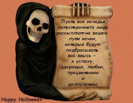 добрый зомби. иллюстрация