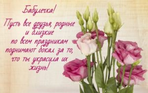 открытка с розами. иллюстрация