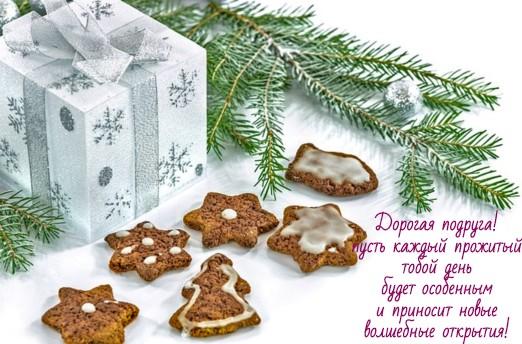 новогодние предметы. фото