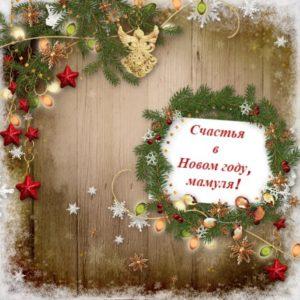 рождественский стиль. иллюстрация