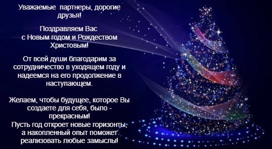 новогодний фон