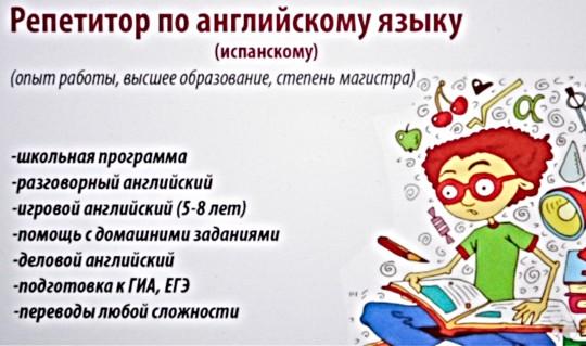 образец рекламного объявления. фото