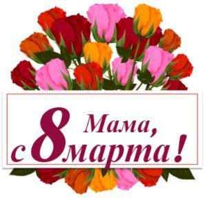 тюльпаны. иллюстрация