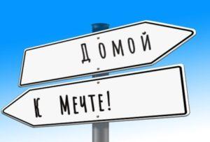 дорожный указатель на столбе. иллюстрация