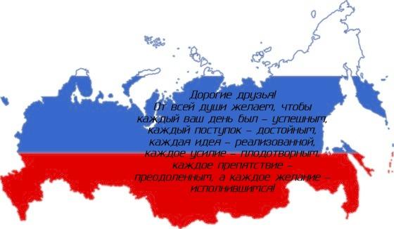 рубежи страны. иллюстрация