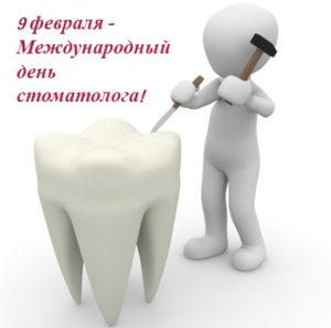 стоматология. иллюстрация