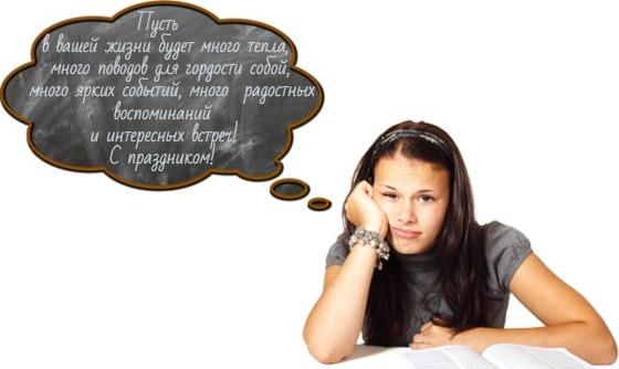 ученица школы. фото