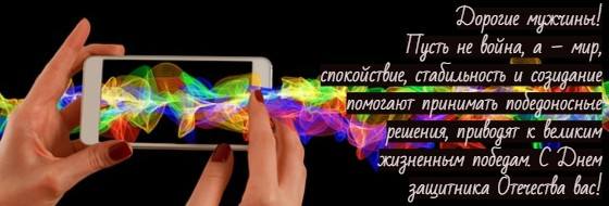 смартфон. иллюстрация