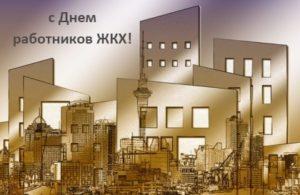 архитектура города. иллюстрация
