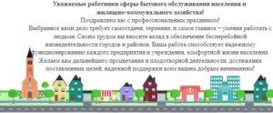 городской пейзаж. иллюстрация