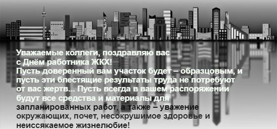 архитектура. иллюстрация