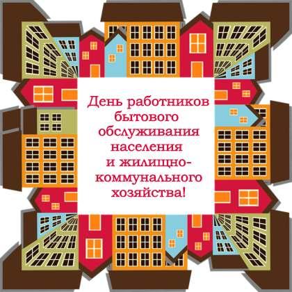 дома и постройки. иллюстрация