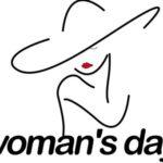 силуэт женщины в шляпе. иллюстрация