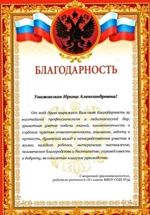Письмо втб о переоформлении паспорте сделки