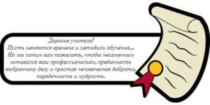 лист бумаги с красной лентой и медалью. иллюстрация