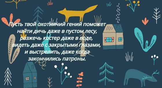 лес и его жители. иллюстрация