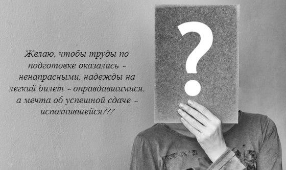 знак вопроса в руке. фото