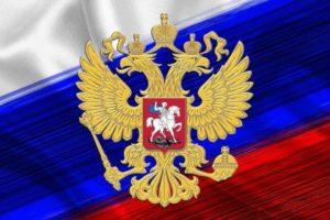 герб на фоне флага. иллюстрация