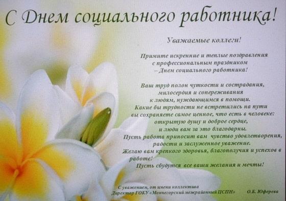 поздравительная карточка. фото