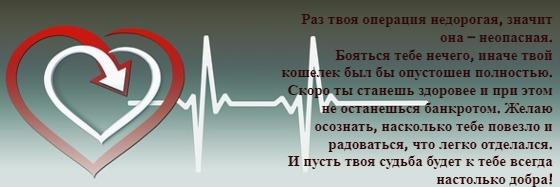 сердце и кардиограмма. иллюстрация