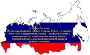 контуры страны России. иллюстрация