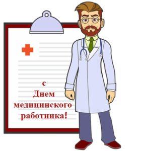 доктор возле информационной доски. иллюстрация