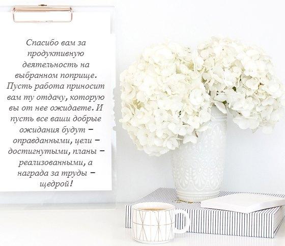 букет белых цветов в вазе. фото