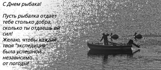 лодка с человеком в море. фото