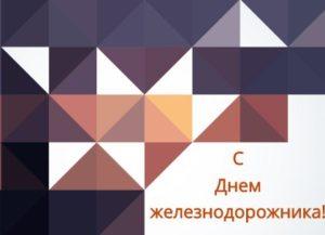 абстрактный фон с надписью. иллюстрация
