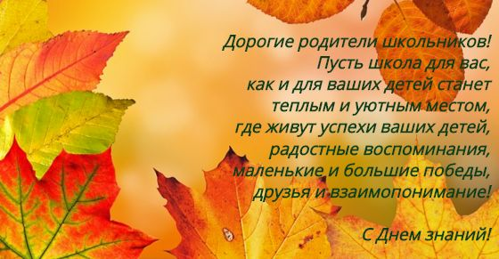фон из осенних листьев. иллюстрация