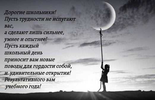 девочка тянет с неба полумесяц. иллюстрация