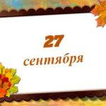 рамка с осенними листьями и датой календаря. иллюстрация