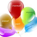 6 разноцветных воздушных шаров. иллюстрация