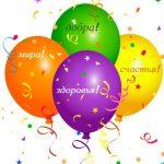 воздушные шары: оранжевый, фиолетовый, желтый, зеленый. иллюстрация