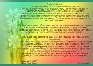 разноцветный фон с цветами и текстом. иллюстрация
