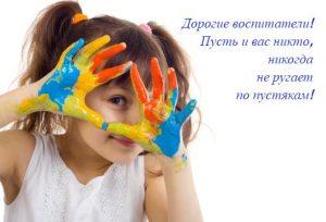 девочка с измазанными в краске руками. фото