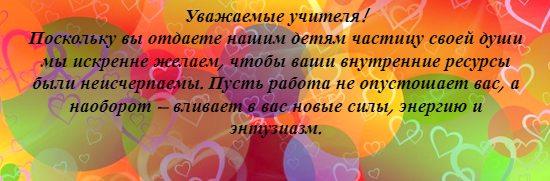 фон из разноцветных шаров и сердечек. иллюстрация