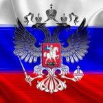 российский герб на фоне российского триколора. иллюстрация