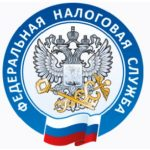 эмблема ФНС РФ