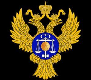 эмблема с изображением орла. иллюстрация