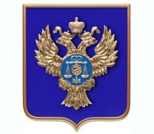 эмблема: двуглавый орел со щитом на груди. иллюстрация