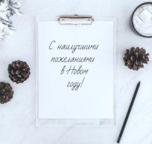 офисная бумага, карандаш, шишки, еловые ветки. фото