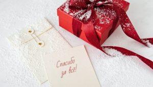 подарочная коробка с конвертом и письмом. фото