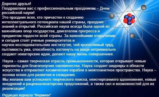синий фон с белым торжественным текстом. иллюстрация
